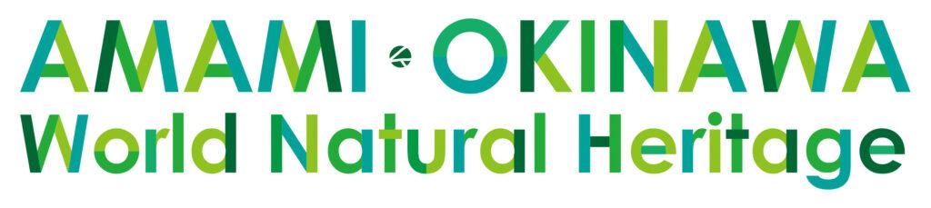 奄美大島自然保護協会の公式ロゴマーク2
